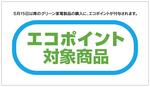 logo-dl_sim.jpg